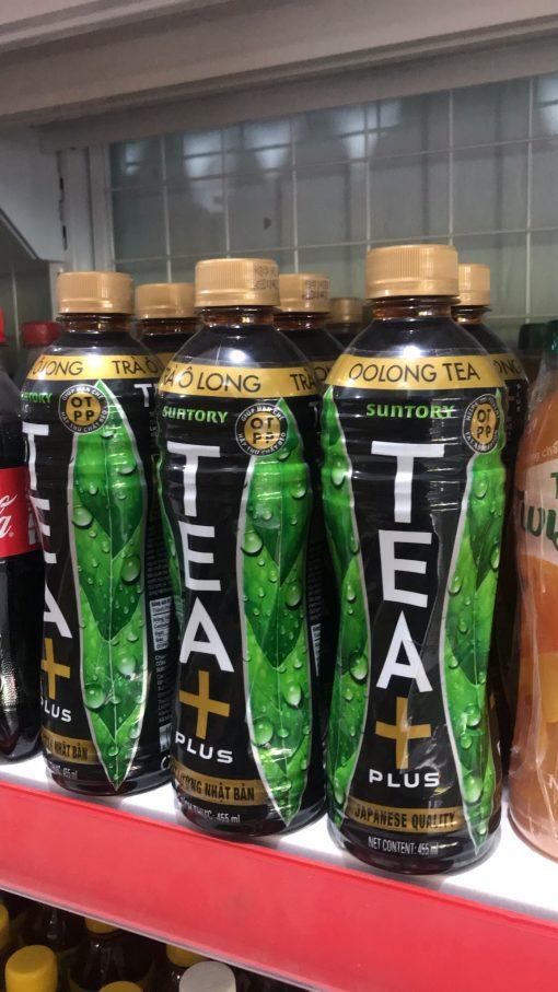 Trà ô long là một trong những sản phẩm của tập đoàn Pepsico